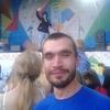 Ромчик, 24, г.Красноармейск