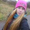 Полина Ганичева, 23, г.Чудово