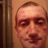 Сергей, 37, г.Екатеринбург