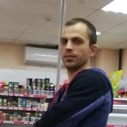 Янис 27 Красноярск