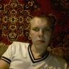 алексей, 27, г.Могилев