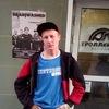 Вова, 22, г.Белицкое