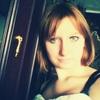 Татьяна, 20, Миколаїв