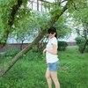 Юлия, 31, Кам'янське