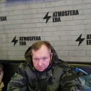 Андрей 47 Кызыл
