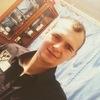 Тарас, 27, Луцьк