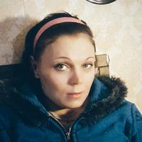 Лея, 36 лет, Телец, Екатеринбург
