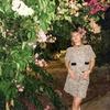 натали, 45, г.Тель-Авив-Яффа