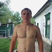 Знакомства в Градижске с пользователем Andrey1989 31 год (Водолей)