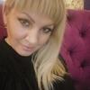Kseniya, 37, Ukhta
