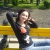 Оксана, 30, г.Новоукраинка
