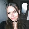 Наташа, 20, г.Москва