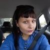Antonina, 31, г.Москва