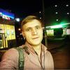 kuzuri, 28, г.Обнинск