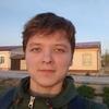 Rustyem, 19, Nukus