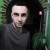 Ігор, 21, г.Черновцы