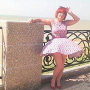 ИРИНА 57 Донской