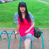 Irina, 29, г.Счастье