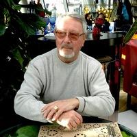 Вальдемар, 63 года, Стрелец, Саки