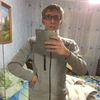 Рамиль, 24, г.Казань