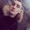 Виталя, 23, г.Днепр