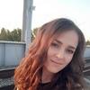 Ксения, 19, г.Ростов-на-Дону