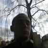 Leonīds, 25, г.Рига