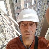 Андрей, 48 лет, Дева, Москва