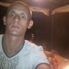 сергей, 32, г.Артемовск