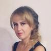 Светлана, 41, г.Курганинск
