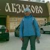 Лара, 47, г.Сибай