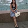 Валентина, 40, г.Щекино