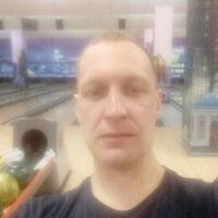 Слава, 33 года, Водолей, Томск