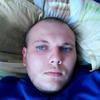Станислав, 26, г.Чернянка