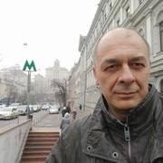 Георгий 48 Киев
