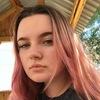 Eva, 19, Birobidzhan