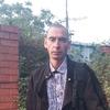 Igor, 42, Kamianske