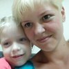 Helena, 31, г.Житомир
