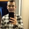 пацан, 20, Бориспіль