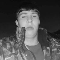 Никита, 24 года, Водолей, Пермь
