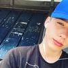 Вадим, 20, г.Leer (Ostfriesland)