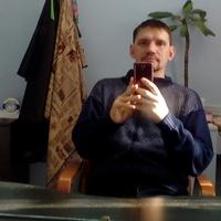 Сергей, 21 год, Рыбы, Первоуральск
