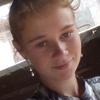 Александра, 20, г.Томск
