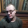 Sergey, 42, Krivoy Rog