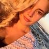 Nancy, 22, г.Харьков