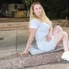 Марина, 32, г.Житомир