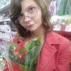 Karolina, 18, Sumy
