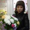Людмила, 25, г.Богатое