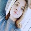 Лена Сергеева, 18, г.Самара