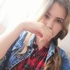 Nastya, 19, Auburn